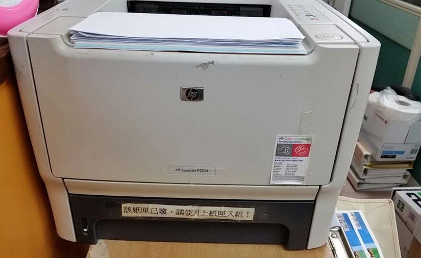 影印機回收 換取回饋金!!!!